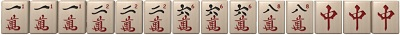 Hong Kong Mahjong Game Scoring - Ruby Dragon